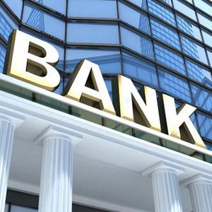 Банки Пильны