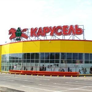 Гипермаркеты Пильны