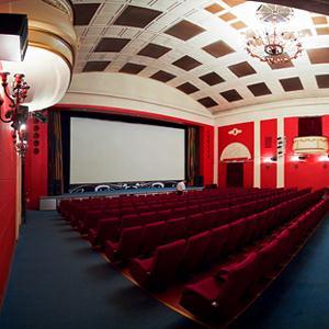 Кинотеатры Пильны
