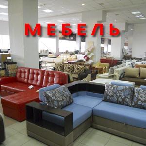 Магазины мебели Пильны
