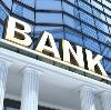 Банки в Пильне