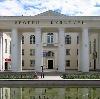 Дворцы и дома культуры в Пильне