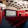 Кинотеатры в Пильне