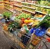 Магазины продуктов в Пильне