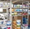 Строительные магазины в Пильне