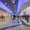Торговые центры в Пильне