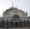 Железнодорожные вокзалы в Пильне