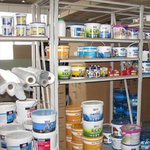 Строительные магазины Пильны